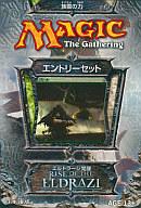 MTG 日本語版 エルドラージ覚醒 エントリーセット 族霊の力