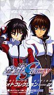 【ボックス】機動戦士ガンダムSEED DESTINY フォトコレクション Volume.02