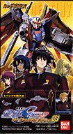 【ボックス】ガンダム SEED DESTINY THE Complete Card Part-03