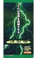 【ボックス】ゴジラ トレーディングカードコレクション