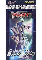 【ボックス】カードファイト!!ヴァンガード エクストラブースター コミックスタイルVol.1