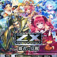 【ボックス】Z/X -Zillions of enemy X- 第9弾 「覇者の覚醒」 [B09]