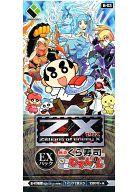 【ボックス】Z/X -Zillions of enemy X- EXパック 回転むてん丸[E03]