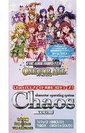 【ボックス】ChaosTCG ブースターパック アイドルマスター ワンフォーオール