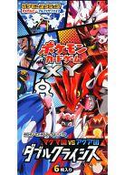 【ボックス】ポケモンカードゲームXY コンセプトパック マグマ団VSアクア団 ダブルクライシス