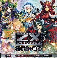 【ボックス】Z/X -Zillions of enemy X- 第11弾 「神子達の戦場」 [B11]