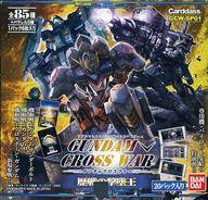 【ボックス】GUNDAM CROSS WAR エクストラブースター 歴戦の撃墜王[GCW-SP01]
