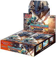 【ボックス】ポケモンカードゲーム サン&ムーン 拡張パック「光を喰らう闇」