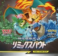【ボックス】ポケモンカードゲーム サン&ムーン 強化拡張パック「リミックスバウト」