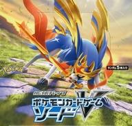 【BOX】ポケモンカードゲーム ソード&シールド 拡張パック ソード