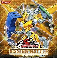 【ボックス】遊戯王 5D's OCG RAGING BATTLE(レイジング・バトル)
