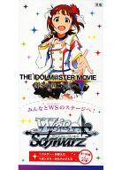 【ボックス】ヴァイスシュヴァルツ ブースターパック 劇場版「THE IDOLM@STER MOVIE 輝きの向こう側へ!」
