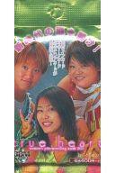【 パック 】BBM 2003 女子プロレスカード True Heart