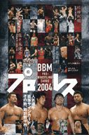 【 パック 】BBM 2004 プロレスカード