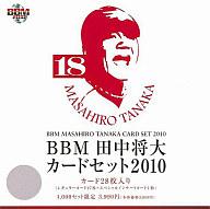 BBM 田中将大カードセット2010「18」