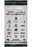 【 パック 】BBM ジャパン ラグビー トップリーグカード 2016-2017