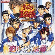 【 パック 】テニスの王子様 トレーディングカードゲーム ブースター第5弾 「迫りくる氷帝」