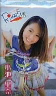 【 パック 】小池里奈 オフィシャルカードコレクション Rinard