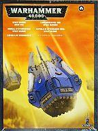 スペースマリーン ドロップポッド 「ウォーハンマー40.000/スペースマリーン」 (Space Marines Drop Pod) [48-27]