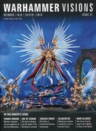 ウォーハンマービジョン 2015年10月号 No.21 (Warhammer:Visions October 21)