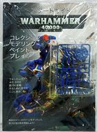 ウォーハンマー40.000:ゲッティング・スターテッド 日本語版 「ウォーハンマー40.000」 (Getting Started with Warhammer 40.000) [40-06-xx]