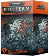 デス ワールド フォレスト 日本語版 「ウォーハンマー40.000:キルチーム」 (Killzone: Death World Forest Japanese) [102-32-14]