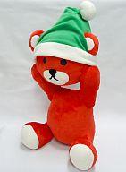クマ(レッド) サンタ帽子BIGぬいぐるみ 「Control Bear」