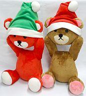 全2種セット サンタ帽子BIGぬいぐるみ 「Control Bear」