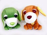 全2種セット ハイパージャンボお座りぬいぐるみ 「お茶犬」