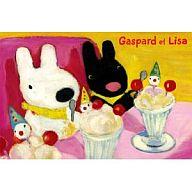 うれしいデザート 「リサとガスパール」 ジグソーパズル 108ピース