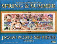 "Four seasons of Straw Hat Crew ""SPRING&SUMMER"" 「ワンピース」 ジグソーパズル 950ピース ワンピース展2012グッズ [OP展-01]"