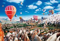 カッパドキア ~神秘の奇岩群~ 「美の風景」 ジグソーパズル 1000マイクロピース [M81-844]