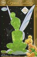 クリスタルギャラリー ティンカーベル(グリーン) 「ピーター・パン」 3Dパズル 43ピース