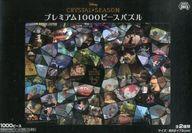 ブラック Disney CRYSTAL SEASON 「ディズニー」 プレミアム1000ピースパズル