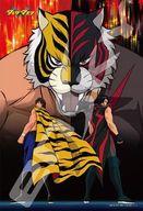 二頭の虎 「タイガーマスクW」 ジグソーパズル 300ピース [300-1166]