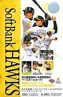 【ボックス】BBM 福岡ソフトバンクホークス2009