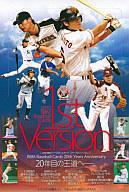 【ボックス】2010 BBM ベースボールカード 1stバージョン