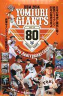 【ボックス】BBM 2014 読売ジャイアンツ80周年カード