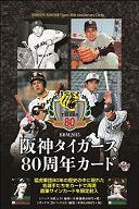 【ボックス】BBM 2015 阪神タイガース80周年カード