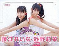 【ボックス】藤江れいな・近藤莉菜 オフィシャルカードコレクション すぱみらがーる☆