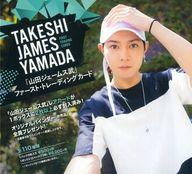 【ボックス】山田ジェームス武 ファースト・トレーディングカード