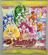 【 パック 】お菓子◆スマイルプリキュア!チョコスナック
