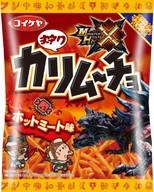 【BOX】カリムーチョ ホットミート味 (12個セット)