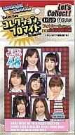 【ボックス】AKB48 生ブロマイド コレクション