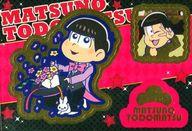No.06 トド松 描き下ろしキャラクターシール(マジシャンおそ松さん/キラ) 「おそ松さん シールウエハース その2」