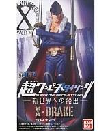 X(ディエス)・ドレーク 超ワンピーススタイリング 新世界への船出編
