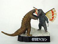 レッドキングvsドラコ/怪彗星ツイフォン 「ウルトラ怪獣名鑑2」