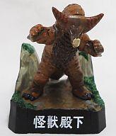 ゴモラ/怪獣殿下 「ウルトラ怪獣名鑑2」