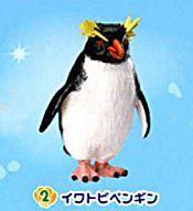 2.イワトビペンギン ぷちどうぶつシリーズ 海のどうぶつ