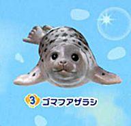 3.ゴマフアザラシ ぷちどうぶつシリーズ 海のどうぶつ